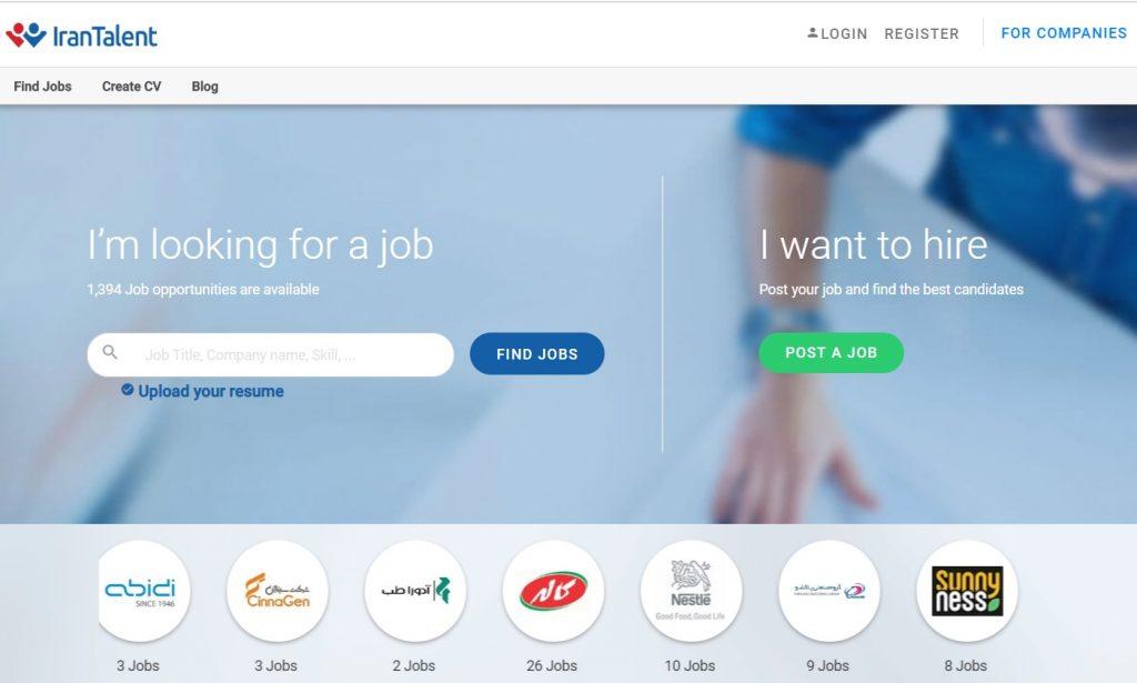 وبسایت استخدامی iran-talent