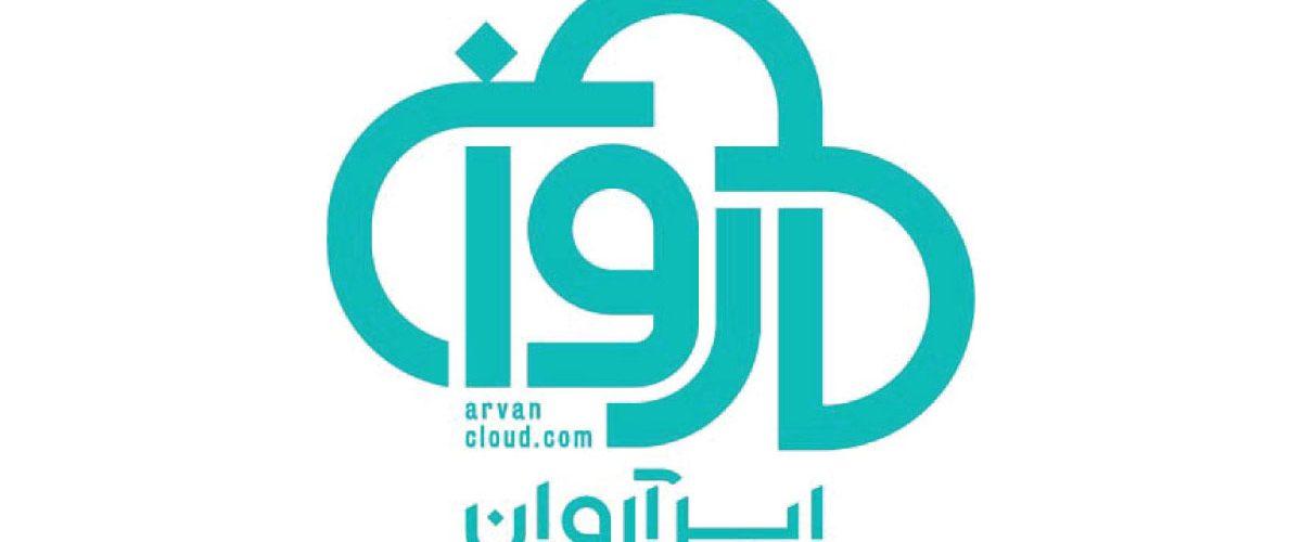 لوگوی ابر آروان